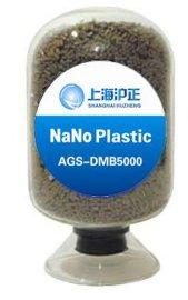 清心牌AGS-DMB5000单体纳米银  塑料母粒