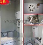 厂家专业生产移动厕所移动卫生间流动洗手间生态环保工地厕所