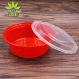 美式餐盒,绿保康美式红色饭盒,1010ml美式圆形餐盒,品质款可定制 美式打包碗