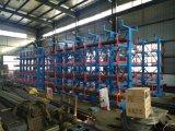 伸縮懸臂式管材貨架 長貨物貨架