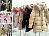 厂家直销 2017冬季新款修身款便宜羽绒服女装大毛领羽绒服长款女 批发