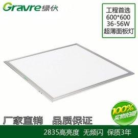 LED超薄方形面板灯600600工程平板灯防雾吸顶灯净化灯厂家直销