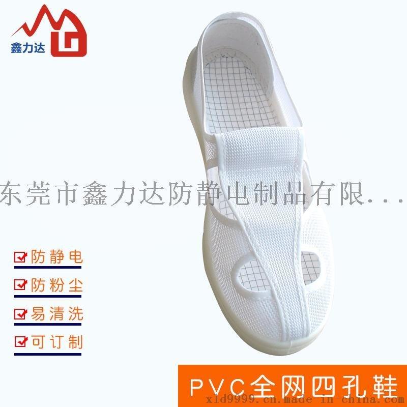 东莞防静电帆布四孔鞋子无尘车间帆布鞋PU防静电鞋厂家直销