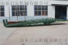 集装箱装卸平台 移动式登车桥 装柜升降台 月台叉车过桥 可定制