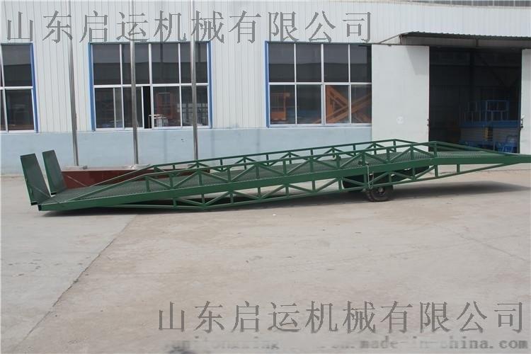 集裝箱裝卸平臺 移動式登車橋 裝櫃升降臺 月臺叉車過橋 可定製