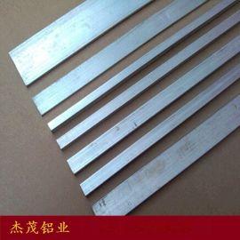 6060蘑菇房铝合金型材生产厂家医疗用工业铝材