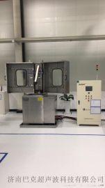 厂家  巴克BK-2036X刀盘超声波清洗机  通用刀具超声波清洗机