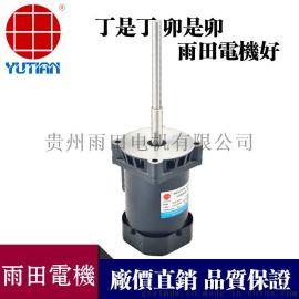 热处理烘箱电机.90瓦高温长轴电机
