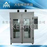 带观察窗的科宝KB-TK型高温试验箱