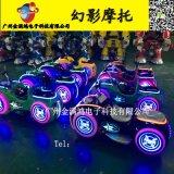 金满鸿魔幻战车最新儿童广场游乐设备18617395146