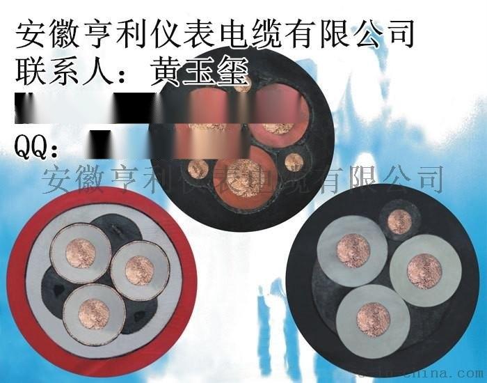 耐火变频电缆NH-BPYJVPP2堆煤机