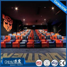赤虎单人组合连排影院沙发 电动影院沙发