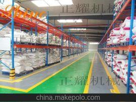 天津正耀6345重型橫樑式貨架專業的貨架廠家
