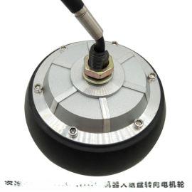 中菱4.5寸机器人电机驱动底盘转向轮内置1024线编码器4.5nm