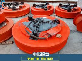 定制起重吸盘电磁吸盘行车电磁吸盘产品保证质量