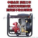 萨登3寸柴油自吸水泵厂家直销
