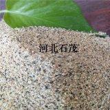 石茂供应天然河沙 混凝土用河沙 水族用河沙