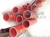 轩驰160PVC-C电力管厂家现货供应
