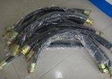NGD-G3/4*500防爆撓性連管