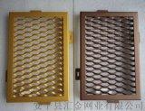 鋁板裝飾網 室外幕牆網生產廠家