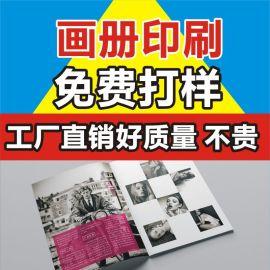闵行画册设计, 普陀画册设计公司, 上海画册印刷, 专业设计印刷