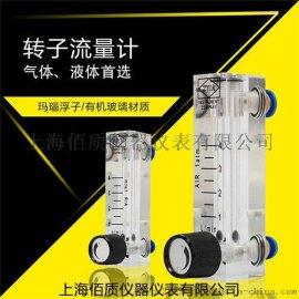 佰质水浮子转子流量计_上海佰质仪器仪表有限公司