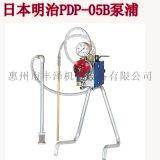 明治meiji塗料隔膜泵PDP-05B氣動雙隔膜泵