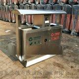 滄州不鏽鋼垃圾桶的發展狀況