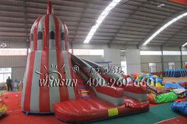 WS-211 城堡滑梯