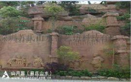 雕塑,文化墙,人物雕塑,摩崖石刻,景观设计