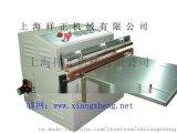 实验室专用真空包装机就选上海祥正厂商真空度高