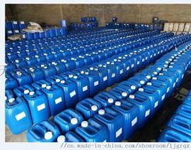 RO膜清洗剂 反渗透设备除垢剂