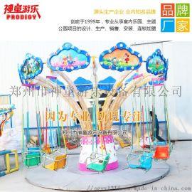 游乐园新型游乐设备12座迷你飞椅_游乐设施厂家