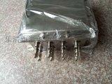 鋼板焊接400*500*200防爆箱/不鏽鋼防爆箱