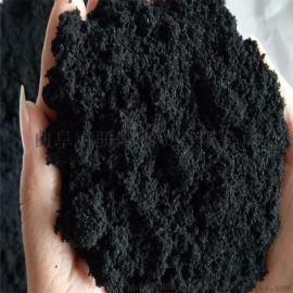 黑胶粒球场颗粒场地颗粒跑道颗粒人造草填充胶粒