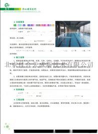 北京厂家直销聚合物水泥基防水涂料