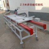 润源2.5米多功能瓷砖大理石切割机