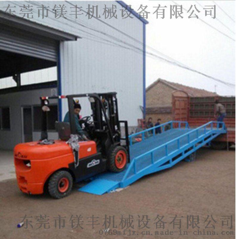 載重10噸叉車爬坡裝卸平臺 登車橋 液壓登車橋