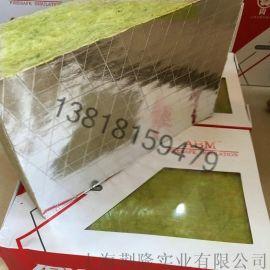 低氯岩棉 低氯离子岩棉板 工业保温材料