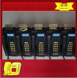 KTH18本质安全自动电话机