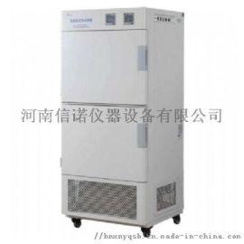 鄭州綜合藥品穩定性試驗箱廠家直銷