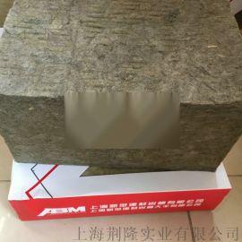 上海岩棉板  确保现场抽检合格