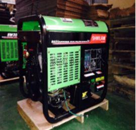 便携式300A双杠柴油发电电焊机SW300ACY