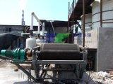 污水处理设备真空带式过滤机
