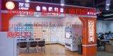 展會預告2018上海智慧售貨機及配件展覽會