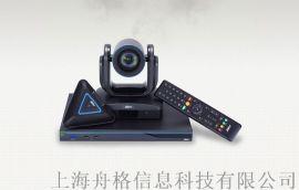 圆展高清远程视频会议系统AVer EVC950