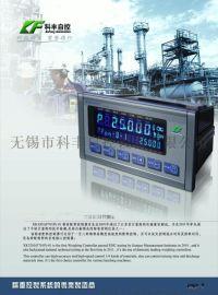 配料秤仪表XK3201(F701P)