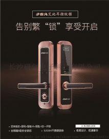 智能锁家用防盗门指纹锁密码锁