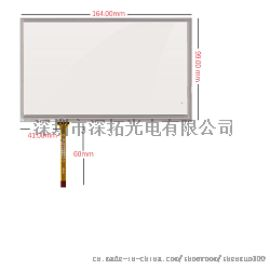 供应3.5-22寸电容电阻屏,厂家直销,可定制尺寸