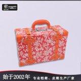 美易达新款大容量立体个性韩版化妆箱纹绣师美发工具箱